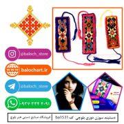 فروشگاه صنایع دستی هنر بلوچ دستبند سوزن دوزی بلوچی
