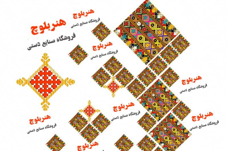 هنربلوچ ،فروشگاه صنایع دستی هنر بلوچ زیروالات سوزن دوزی دکوراتیو